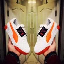 Cod Produs 325 Alb Orange