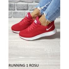 Runing Rosu Cod 118